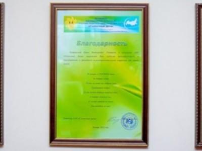 Медико-психологический центр «Клиника доктора Лукьянова»
