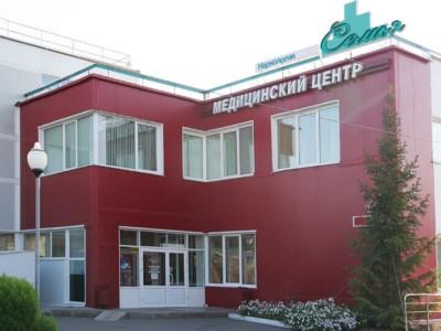 Наркологическая клиника 'Семья'