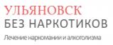 Ульяновск БезНаркотиков