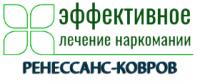 Наркологическая клиника «Ренессанс-Ковров»
