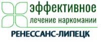 Наркологическая клиника «Ренессанс-Липецк»