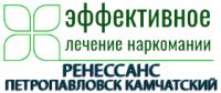 Наркологическая клиника «Ренессанс-Петропавловск-Камчатский»