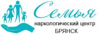 Наркологический центр «Семья» в Брянске