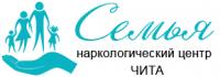 Наркологический центр «Семья» в Чите