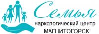 Наркологический центр «Семья» в Магнитогорске