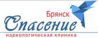 Наркологическая клиника «Спасение» в Брянске
